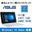 【送料無料】ASUS タブレットパソコン T100HA-WHITE シルクホワイト TransBook T100HA [10.1型ワイド液晶 EMMC64GB]