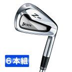 【送料無料】ゴルフ DUNLOP スリクソン Z565 アイアンセット6本組(#5-9、PW) N.S.PRO 980GH DST S【日本正規品】