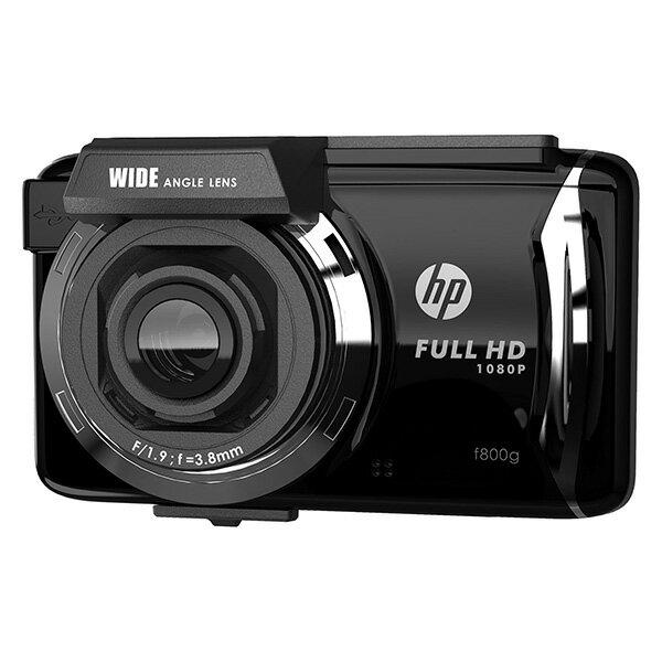 【送料無料】HP f800g [ドライブレコーダー (2.7インチ)] カラー液晶 広角140° 高画質 フルハイビジョン 明るいレンズ スピードカメラアラート機能 制限速度警告機能 カー用品 ヒューレット・パッカード ドライブやアクシデントの記録に!