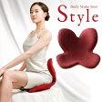 【送料無料】MTG(エムティージー)ボディメイクシート スタイル Body Make Seat Style【ディープレッド】【MTG】【正規品】【メーカー公認ショップ】ボディメイクシート スタイル 姿勢 骨盤 ねこ背 腰痛