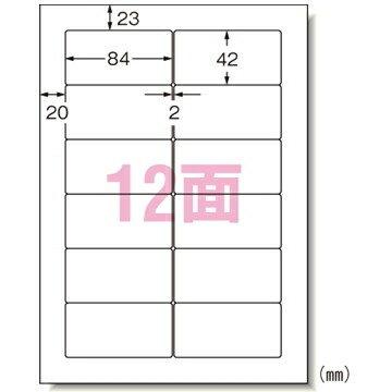 エーワン1318-28725パソコン&ワープロラベルSHARP500シート入
