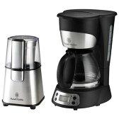 【送料無料】ラッセルホブス 5カップコーヒーメーカー(7610JP)&コーヒーグラインダー(7660JP)