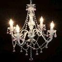 シャンデリア 4灯 led LED対応 北欧 おしゃれ シンプル 照明器具ライト 天井照明 間接照明 電気 lite ピンク