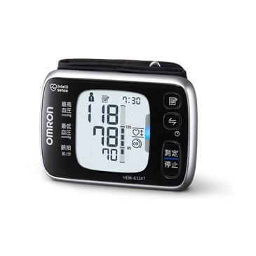 【送料無料】OMRON HEM-6324T [手首式血圧計(Bluetooth通信機能搭載)] HEM6324T