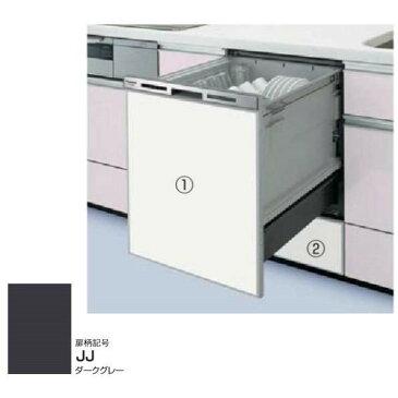PANASONIC AD-NPD45-JJ ダークグレー [ビルトイン食器洗い乾燥機下部用パネルセット (幅45cm・ディープタイプ用)]