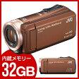 【送料無料】【あす楽】JVC (ビクター/VICTOR) GZ-F100-T ブラウン Everio(エブリオ) フルハイビジョンビデオカメラ(フルHD) 約5時間連続使用のロングバッテリー 長時間録画 運動会 ムービー 小型 32GB 旅行 小型 コンパクト 小さい 入学式 卒業式 入園 結婚式 出産