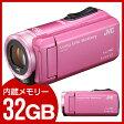 【送料無料】【あす楽】JVC (ビクター/VICTOR) GZ-F100-P ピンク Everio(エブリオ) フルハイビジョンビデオカメラ(フルHD) 約5時間連続使用のロングバッテリー 長時間録画 ムービー 小型 32GB 旅行