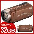 【送料無料】【あす楽】JVC (ビクター/VICTOR) GZ-F200-T ライトブラウン Everio(エブリオ) [フルハイビジョンメモリービデオカメラ(32GB)(フルHD)] 約5時間連続使用のロングバッテリー 長時間録画 旅行