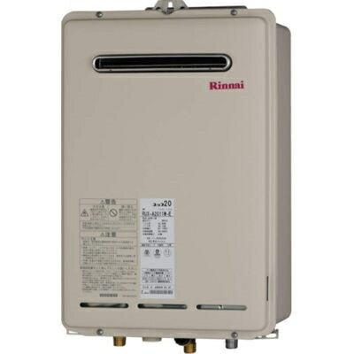 RinnaiRUX-A1611W-E-13A給湯専用[ガス給湯器(都市ガス用)屋外壁掛・PS設置型16号]