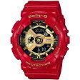 【送料無料】CASIO BA-110VLA-4AJR アンバー G-SHOCK BABY-G New Year Limited [腕時計(クオーツ・レディース)]
