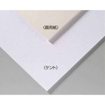 アーテック A&Bオリジナルアートボード B4画用紙 品番 143303
