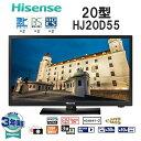 【送料無料】Hisense ハイセンス HJ20D55 [20V型地上・BS・CSデジタル ハイビジョンLED液晶テレビ ダブルチューナー Wチューナー 20インチ 外付けHDD 3波 小型 モニター]メーカー3年保証付