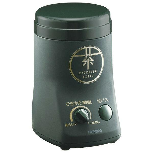 ツインバード工業 お茶ひき器 緑茶美採 GS-4671DG
