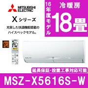 三菱電機 MITSUBISHI ウェーブホワイト シリーズ ムーブアイ エアコン