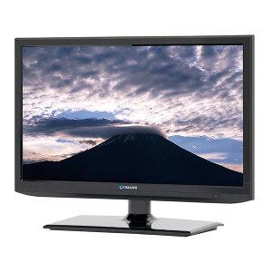 【20台限定】マクスゼン(maxzen) 19V型・19インチ 液晶テレビ 地上・BS・110度CSデジタル HD(ハイビジョン) LED J19SK01