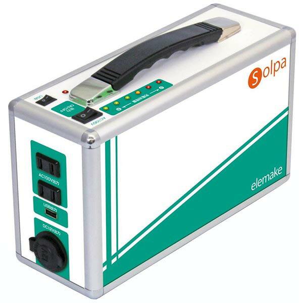 Bearmax SL-200 ホワイト×シルバー エレメイク [家庭用ポータブル蓄電池]:A-PRICE