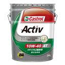 【送料無料】CASTROL AC...