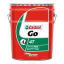 【送料無料】CASTROL Go! 4T 20W-40 20L GOシリーズ [二輪車用エンジンオイル(20L)]