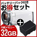 【期間限定!バッテリーパック付き!!】【送料無料】JVC(ビクター) ビデオカメラ GZ-E765-W + ...