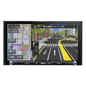 【5台限定】Clarion NX714 [Smart Accessリンク ワイド7型 VGA 地上デジタルTV/DVD/SD AVナビゲーション]