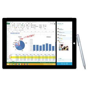12 インチ ディスプレイを搭載した Surface Pro 3 は、より薄く、より軽く、進化したデザインに...