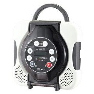 【送料無料】防水CDプレーヤー ツインバード AV-J166BR 2電源方式(AC 電池) TWINBIRD CD ZABADY ザバディ  ブラウン お風呂 キッチン 洗面所 アウトドア スピーカー