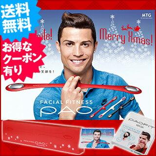 【MTG 正規販売店】 フェイシャルフィットネス パオ FACIAL FITNESS PAO 【ブラック】【正規品...
