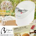 【送料無料】山本電気 YE-RC41W ホワイト Bisen...