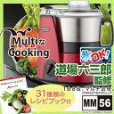 【送料無料】MB-MM56RD レッド [山本電気 マルチフ...