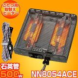 クレオ工業(KREO) NN-8054ACE [こたつヒーターユニット(500W)] 快適温度 簡単 取り換え 取り替え こたつヒーター NN8054ACE