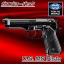 【送料無料】東京マルイ U.S. M9 Pistol No.68 [ガスブローバックガン(対象年令18才以上)] サバゲー エアガ...