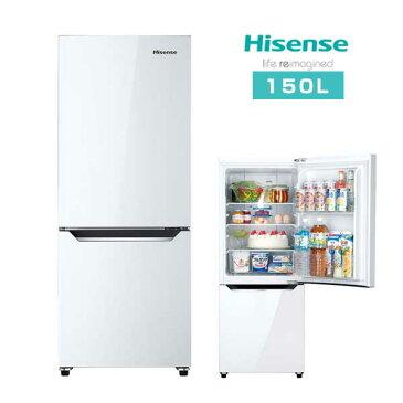 Hisense ハイセンス 冷蔵庫 冷凍冷蔵庫 冷凍庫 2ドア 150L 新品 パールホワイト HR-D15C 150L 新生活 右開き 小型 省エネ 大容量 コンパクト 自動霜取り