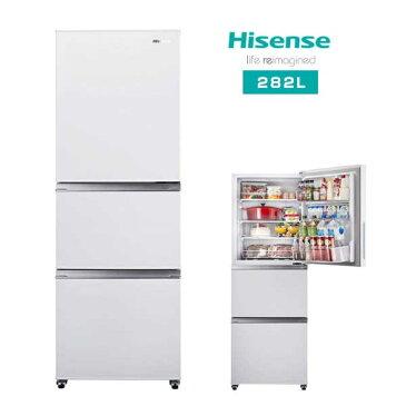 Hisense ハイセンス 冷蔵庫 282L 右開き ファン式 大容量 スライド棚 収納 自動霜取り ガラス棚 省エネ エコ HR-D2801W ホワイト 一人暮らしにも 夫婦 二人分【代引き・後払い決済不可】