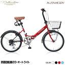 マイパラス M-204-RD レッド [折り畳み自転車(20...