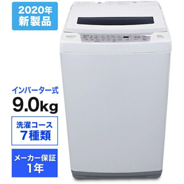 1500円OFFクーポン配布中 洗濯機9kg全自動洗濯機家庭用コンパクト引越し9キロ家族縦型洗濯機風乾燥部屋干し槽洗浄凍結防止
