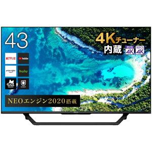 Hisense ハイセンス 43U7F [43V型 地上・BS・CSデジタル 4Kチューナー内蔵 液晶テレビ] 43インチ 43型 E6800の後継 youtube hulu Netflix アマゾンプライム ゲームモード 試合 LIVE モニター