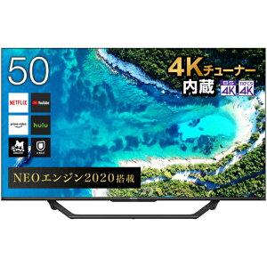 Hisense ハイセンス 50U7F [50V型 地上・BS・CSデジタル 4Kチューナー内蔵 液晶テレビ] 50インチ 50型 E6800の後継 youtube hulu Netflix ゲームモード 試合 LIVE【代引き不可】