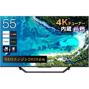 Hisense ハイセンス 55U7F [55V型 地上・BS・CSデジタル 4Kチューナー内蔵 液晶テレビ] 55インチ 55型 E6800の後継 youtube hulu Netflix ゲームモード 試合 LIVE 【代引き不可】