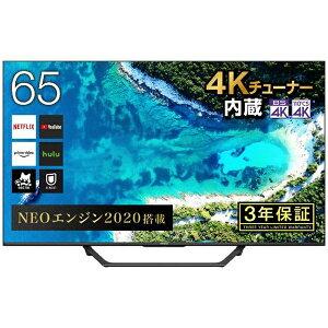 Hisense ハイセンス 65U7F [65V型 地上・BS・CSデジタル 4Kチューナー内蔵 液晶テレビ] 65インチ 65型 E6800の後継 youtube hulu Netflix ゲームモード 試合 LIVE 【代引き不可】