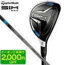 SIM MAX レスキュー 2020年モデル 日本仕様 TENSEI BLUE TM60 純正シャフト #4 S テーラーメイド 【日本正規品】【クーポン対象】・・・