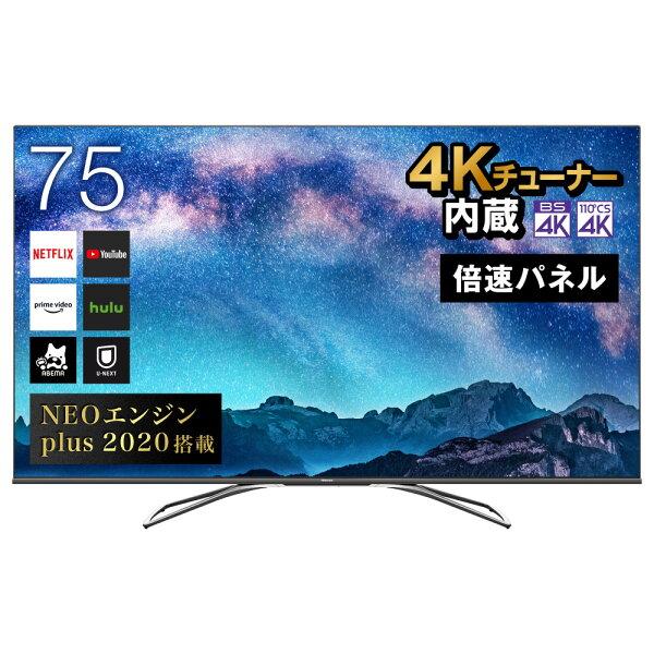 Hisenseハイセンス75U8F 75V型地上・BS・CSデジタル4Kチューナー内蔵液晶テレビ 75インチ75型youtube