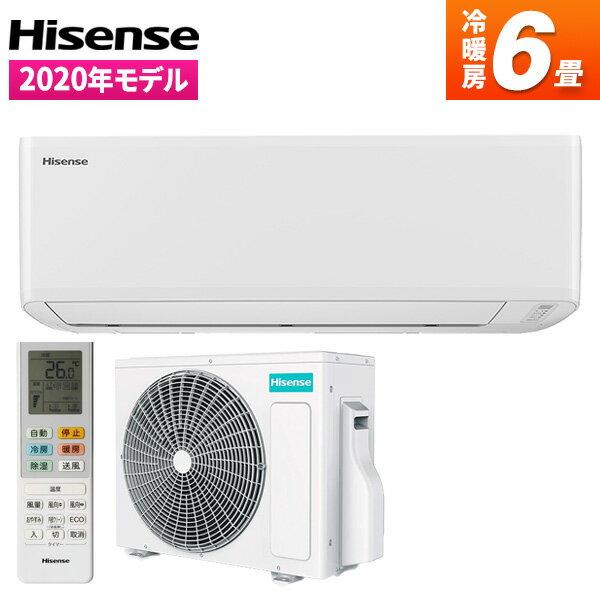 エアコン(主に6畳用)シンプル暖房冷房一人暮らし学生単身出張寝室書斎子供部屋ワンルームHisenseハイセンスHA-S22C-W