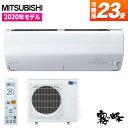 MITSUBISHI MSZ-ZXV7120S-W ピュアホ...