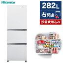 シンプル&クリーンな3ドア冷凍庫 1人 2人 200L以上 250L以上