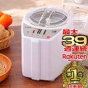 山本電気 精米機 ライスクリーナー 菱繊 Rice Cleaner Bisen YE-RC41R レッド