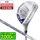 テーラーメイド レディース SIM2 MAX シム2マックス ユーティリティ レスキュー ゴルフ TENSEI BLUE TM40 2021年 TaylorMade