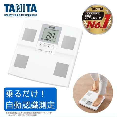 タニタ 体重計 日本製 TANITA BC-765-WH 体組成計 乗るだけ測定 体脂肪率 BMI 筋肉量 内臓脂肪レベル 基礎代謝量 体内年齢 5人登録 乗るピタ機能 ダイエット 健康 BC765WH