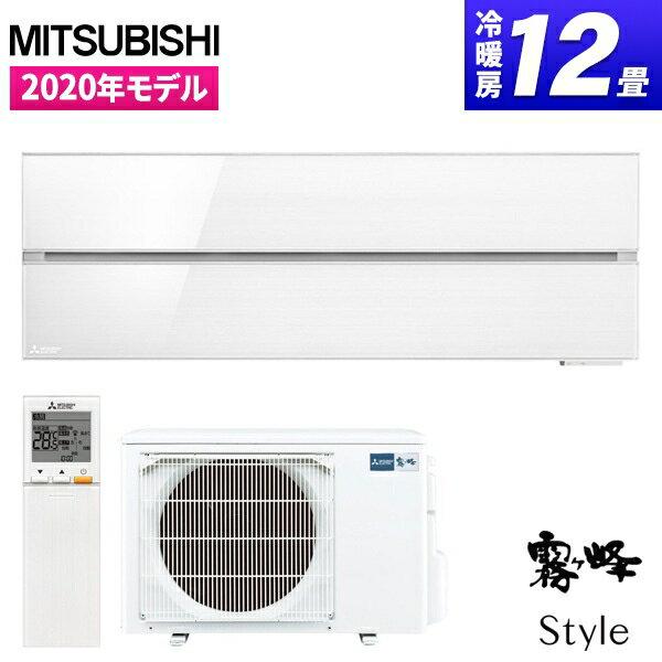 MITSUBISHI MSZ-FL3620-W パウダースノウ 霧ヶ峰 FLシリーズ [ エアコン (主に12畳) ] レビューを書いてプレゼント!〜9月30日まで airRCP