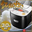 【送料無料】炊飯器 アイリスオーヤマ RC-MA30-B 銘柄炊き [マイコン式炊飯器 (3合炊き)] 炊飯ジャー 銘柄 炊き分け 極厚 火釜 煮込 蒸し 炊き込み おかゆ 玄米 白米 しゃもじ付き