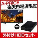 【送料無料】【楽天a-price限定】maxzen JU55...